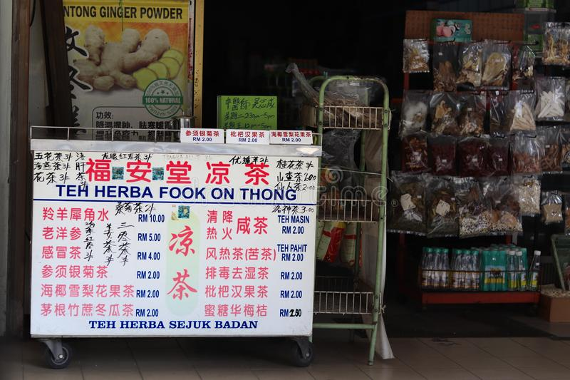 Shop Selling Various Ready To Drink Chinese Herbal Tea royalty free stock photo