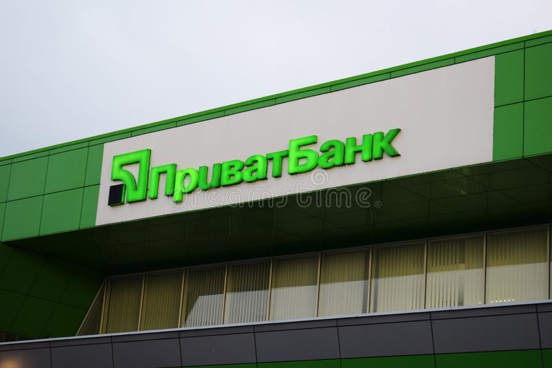 Ukraine, Kremenchug - March, 2019: PrivatBank. Signboard of the Ukrainian Bank stock images