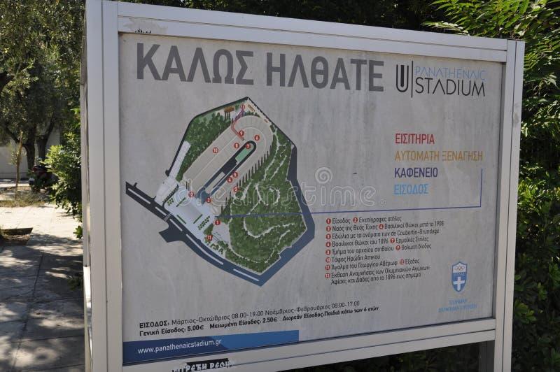Athens, september 6th: Signboard of Panathenaic Stadium in Athens of Greece. Signboard of Panathenaic Stadium in Athens of Greece on september 6th 2017 royalty free stock photo