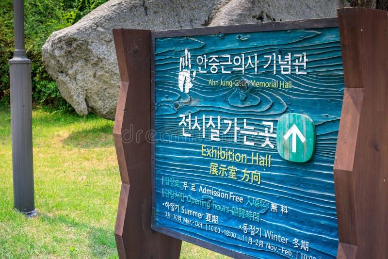 Signboard patriota Ahn Jung Geun Memorial Hall na Jun 20, 2017 obraz royalty free