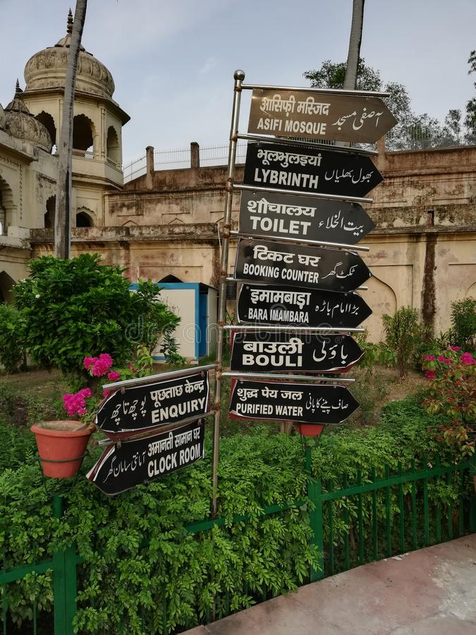 Signboards at bhool bhullaiyya royalty free stock images