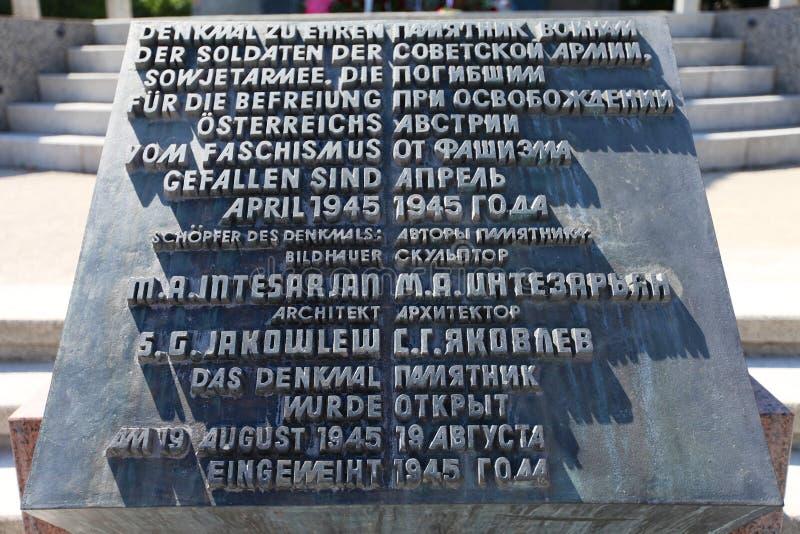 Signe au mémorial de guerre soviétique, Vienne photo stock