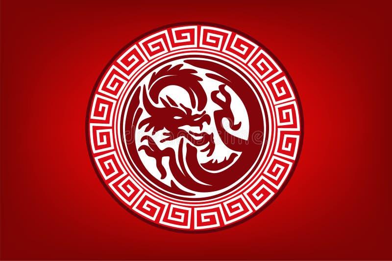 Signe chinois de cercle de dragon ; un symbole de puissance illustration stock