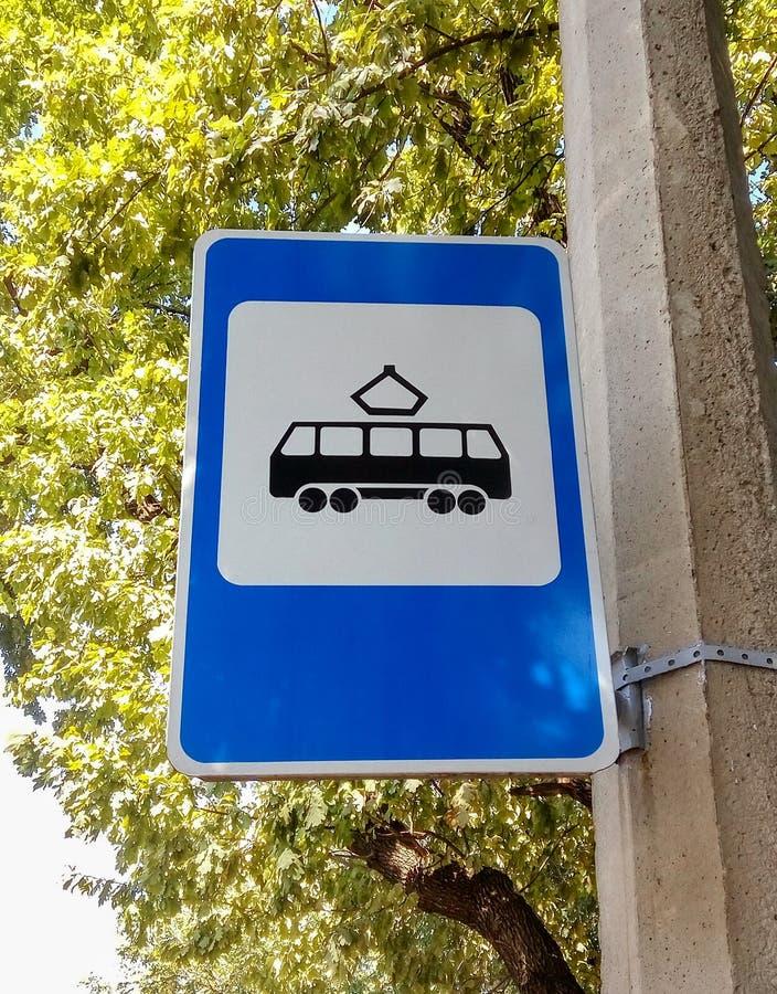 Signe d'arrêt de tram image libre de droits