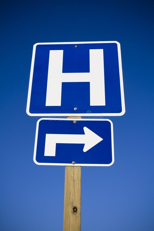 Signe d'hôpital photographie stock