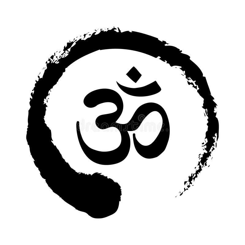 Signe d'OM à l'intérieur de symbole de zen illustration de vecteur