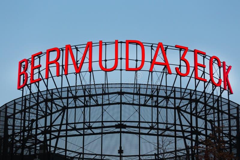 Signe de bermudadreieck de Bochum Allemagne photos libres de droits