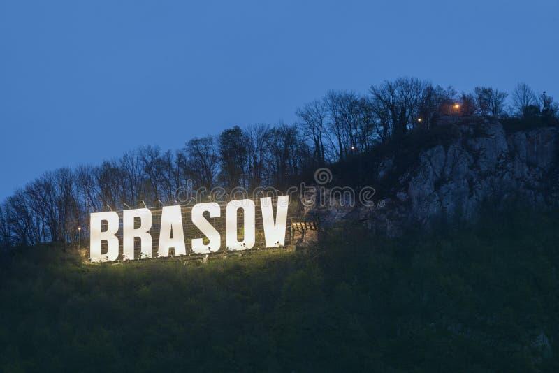 Signe de Brasov à la soirée image libre de droits