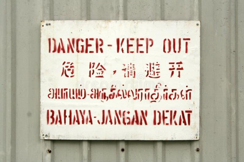 Signe de danger images libres de droits