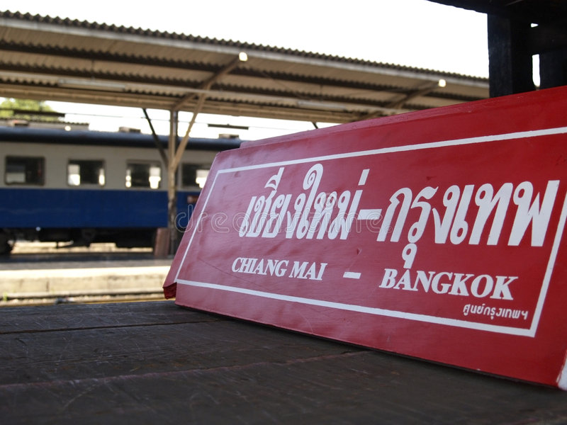 Signe de destination pour le train images stock