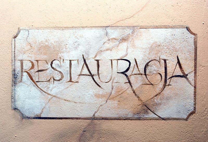 Signe de fresque de restaurant. photo libre de droits