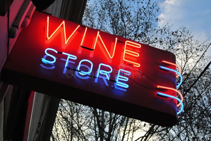 Signe de magasin de vin photographie stock