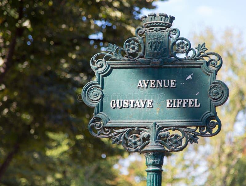 Signe de nom de rue de Paris image libre de droits