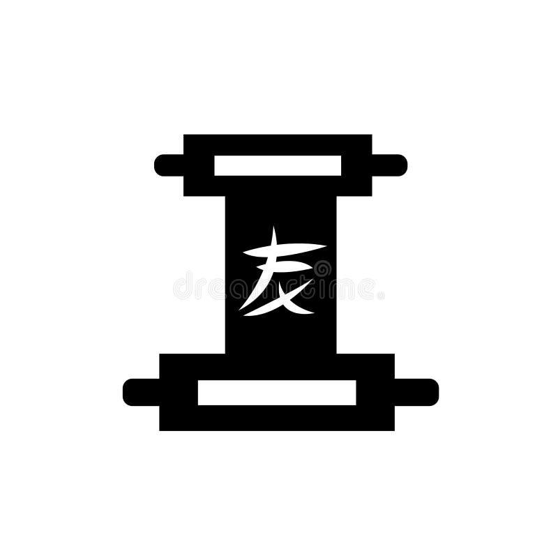 Signe de papier chinois et symbole de vecteur d'icône d'écriture d'isolement sur le fond blanc, concept de papier chinois de logo illustration libre de droits