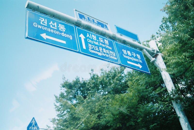 Signe de route bleu images stock