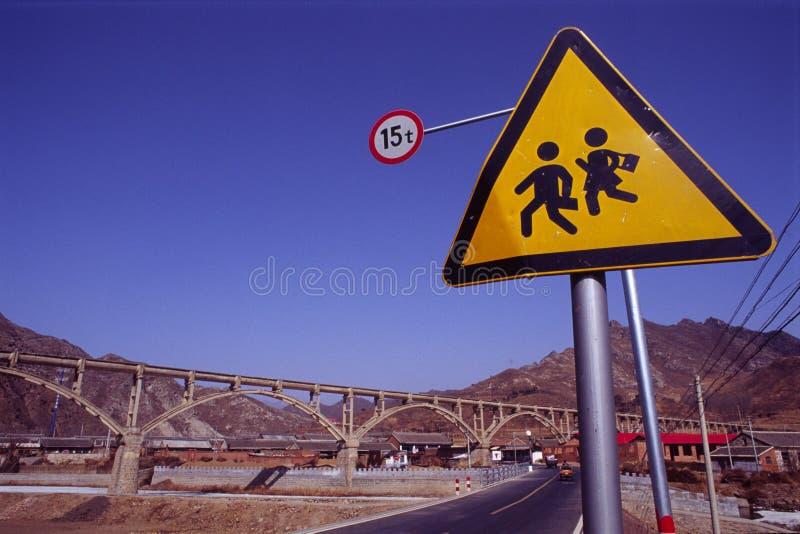 Signe de Safty images stock