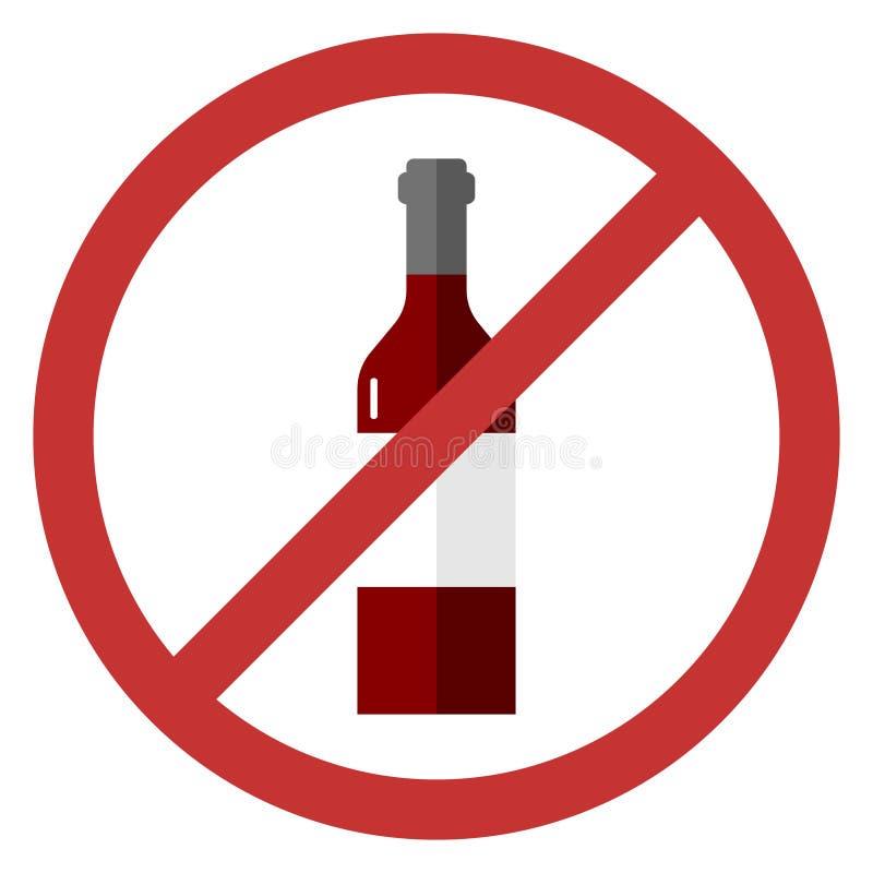 Signe de vecteur aucun alcool illustration de vecteur