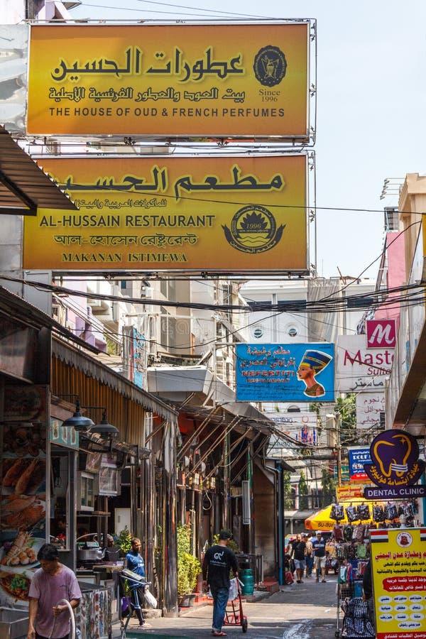 Signe dedans l'arabe photographie stock