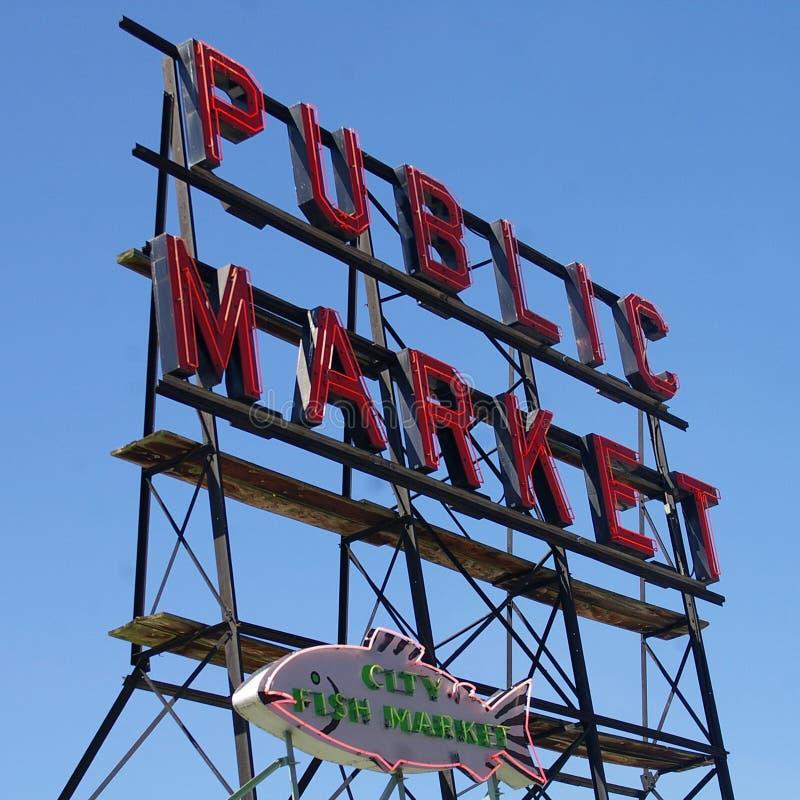 Signe du marché de Pike image libre de droits