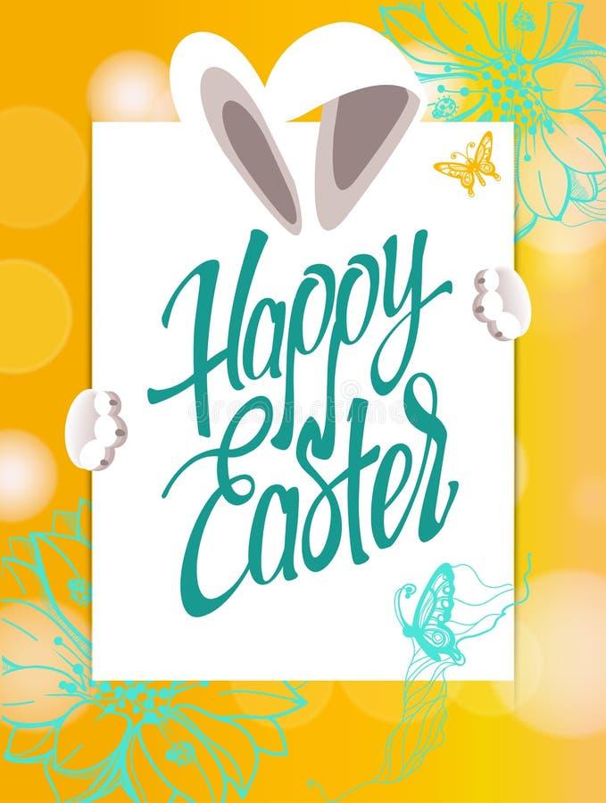 Signe heureux de Pâques, symbole, logo sur un fond jaune avec les fleurs illustration de vecteur