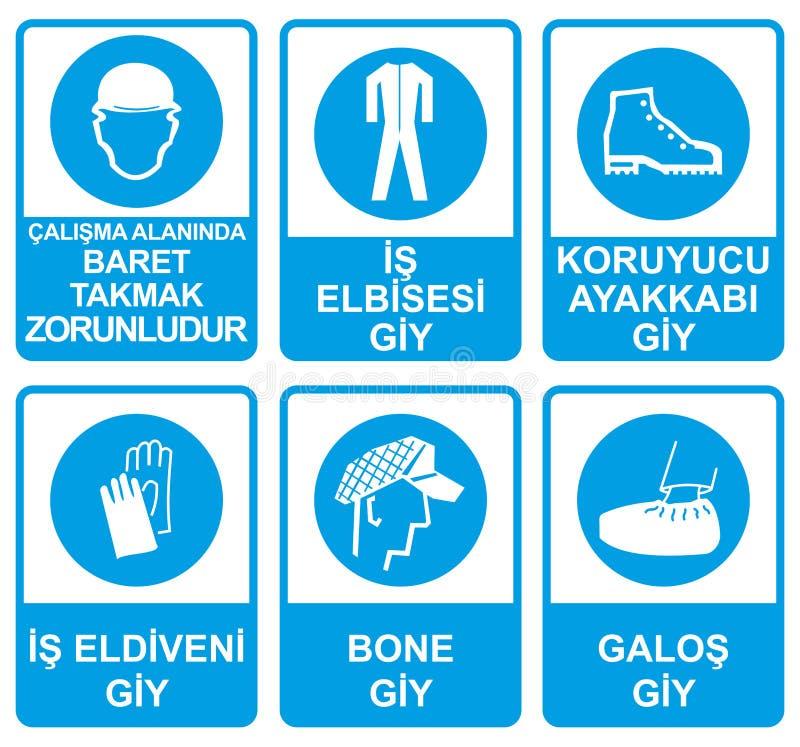 Signes de sécurité du travail et de santé illustration stock