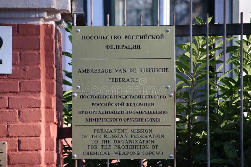 Signs on the fence of the embassy of Russia in the city of The Hague in the Netherlands. stock images