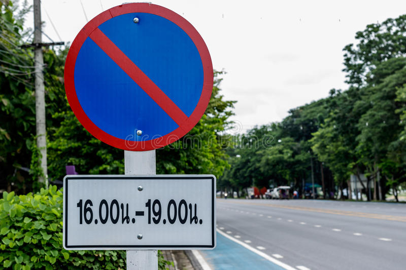 Signs Traffic not stop. On parks stock image