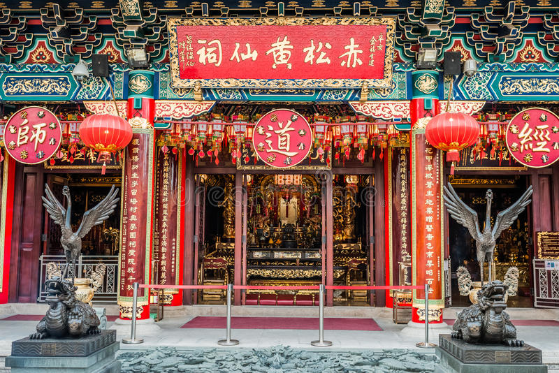 Sik Sik Yuen Wong Tai grzech Świątynny Kowloon Hong Kong obraz royalty free