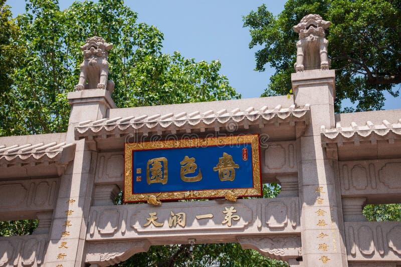 Sik Sik Yuen Wong Tai Sin Temple nell'arco di Kowloon immagini stock