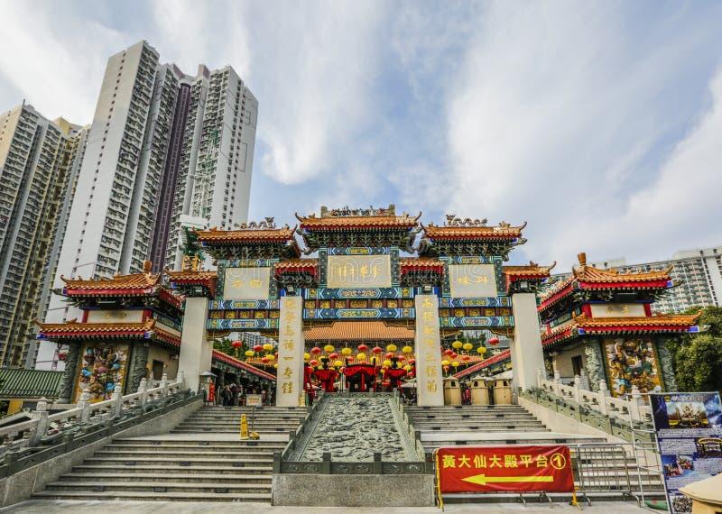 sik syndar tai-tempelwong yuen arkivfoto