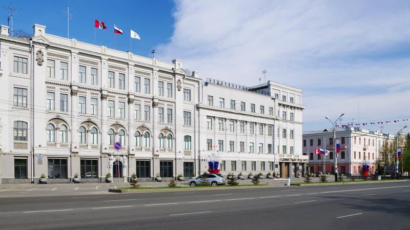 Sikt av byggnad av stadsadministrationen, Omsk, Ryssland arkivbild