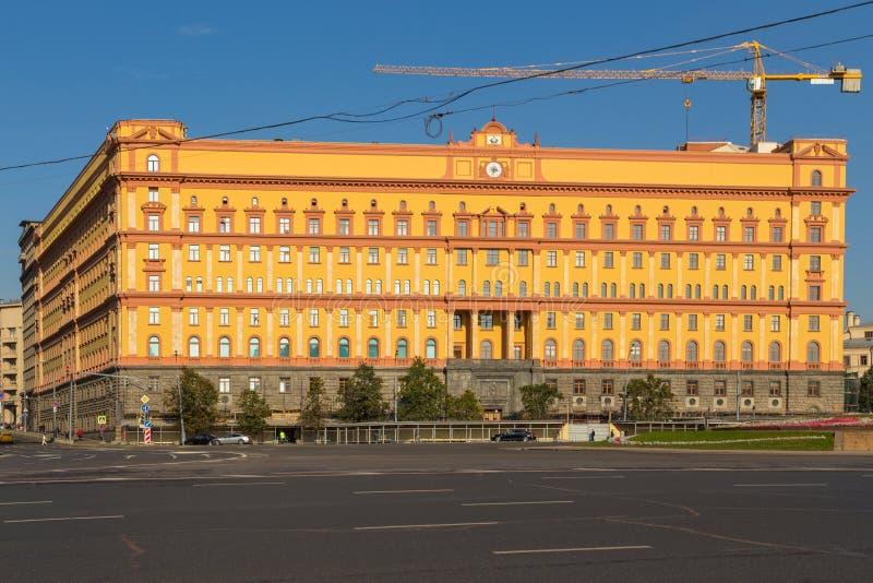 Sikt av byggnaden Lubyanka, högkvarter av FSB, Moskva, Ryssland arkivfoto
