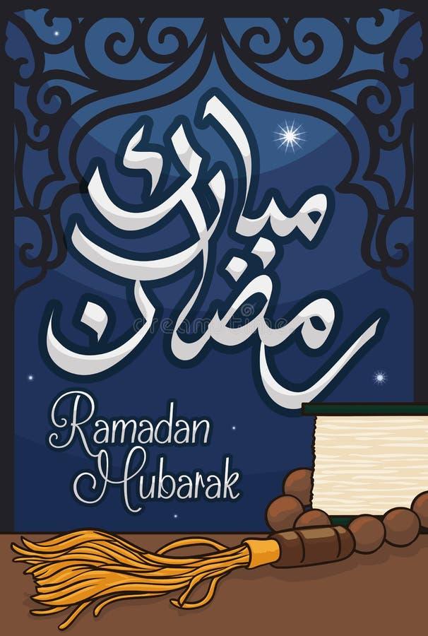 Sikt av den arabiska natten med quranen och Masbaha, vektorillustration stock illustrationer