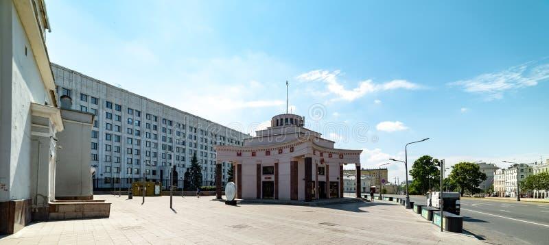 Sikt av den Arbat fyrkanten, tunnelbanastation-Arbat I Moscow royaltyfri foto