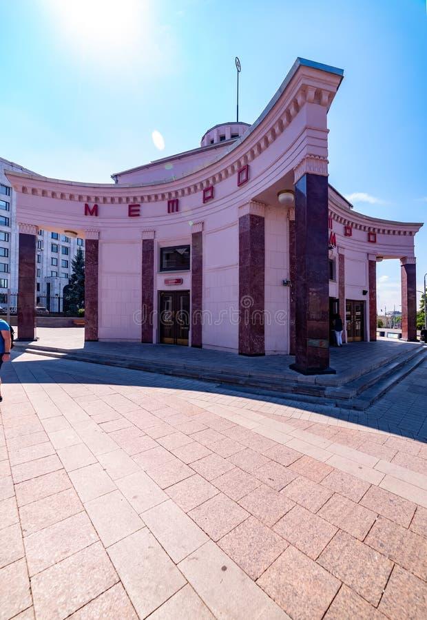 Sikt av den Arbat fyrkanten, tunnelbanastation-Arbat I Moscow arkivbild