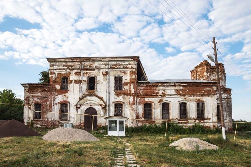 Sikt av den Saratov regionen Historisk byggnad i den Volga regionen av Ryssland det 19th århundradet 1872 år En serie av fotograf arkivbilder