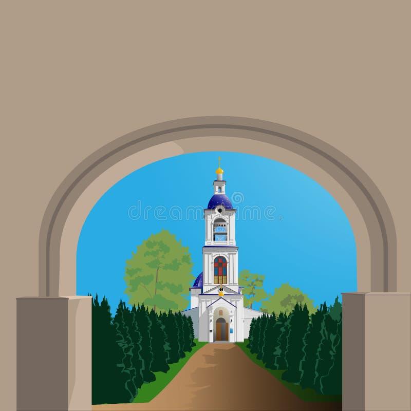 Sikt av den välvda dörröppningen till den ortodoxa kyrkan på en solig dag stock illustrationer