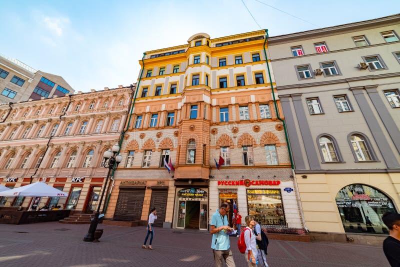 Sikt av det tidigare lönande huset av herr Nolla S Burgardt-Gvozdetsky arbatgata, i Moskva royaltyfria bilder