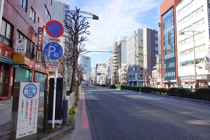 Sikt av gatan i Himeji, Japan royaltyfria bilder