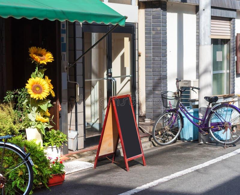 Sikt av ingången till blomsterhandeln, Tokyo, Japan Kopiera utrymme för text vektor för ramillustrationtext arkivbilder
