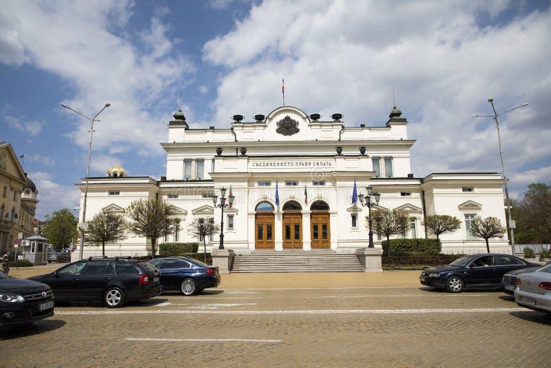Sikt av parlamentet, nationalförsamling, bulgarisk parlament i Sofia, Bulgarien arkivbilder
