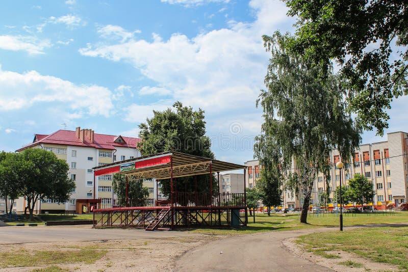 Sikt av staden Vetka i den Gomel regionen av Vitryssland royaltyfria foton