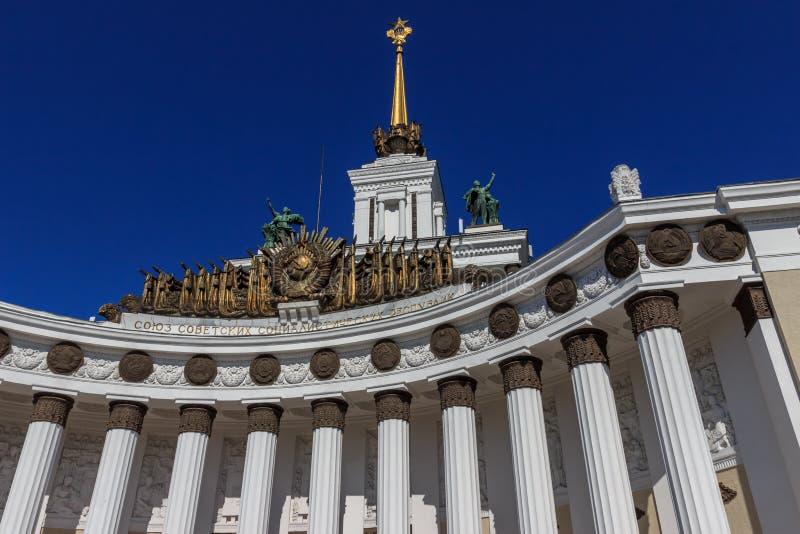 Sikten av Moskva royaltyfria foton