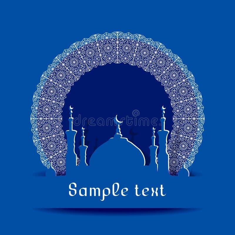 Silhouet van moskee met minaretten vector illustratie