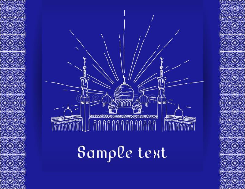 Silhouet van moskee met minaretten royalty-vrije illustratie