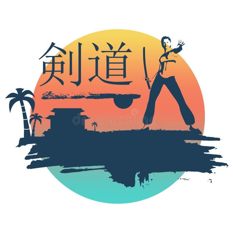 Silhouette d'art martial de Kung Fu de femme avec l'épée illustration libre de droits