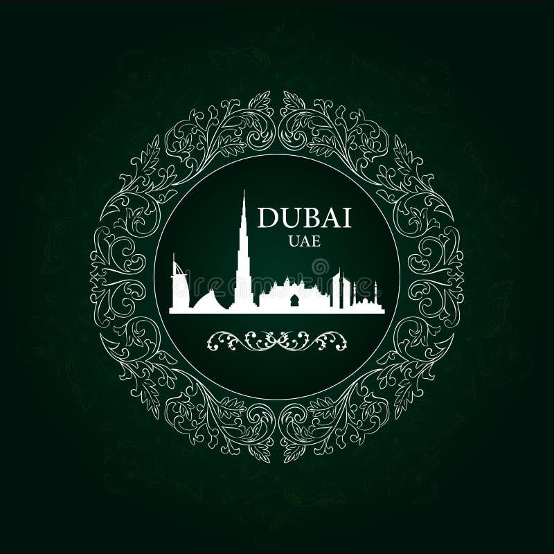 Silhouette d'horizon de Dubaï sur le fond de vintage illustration stock