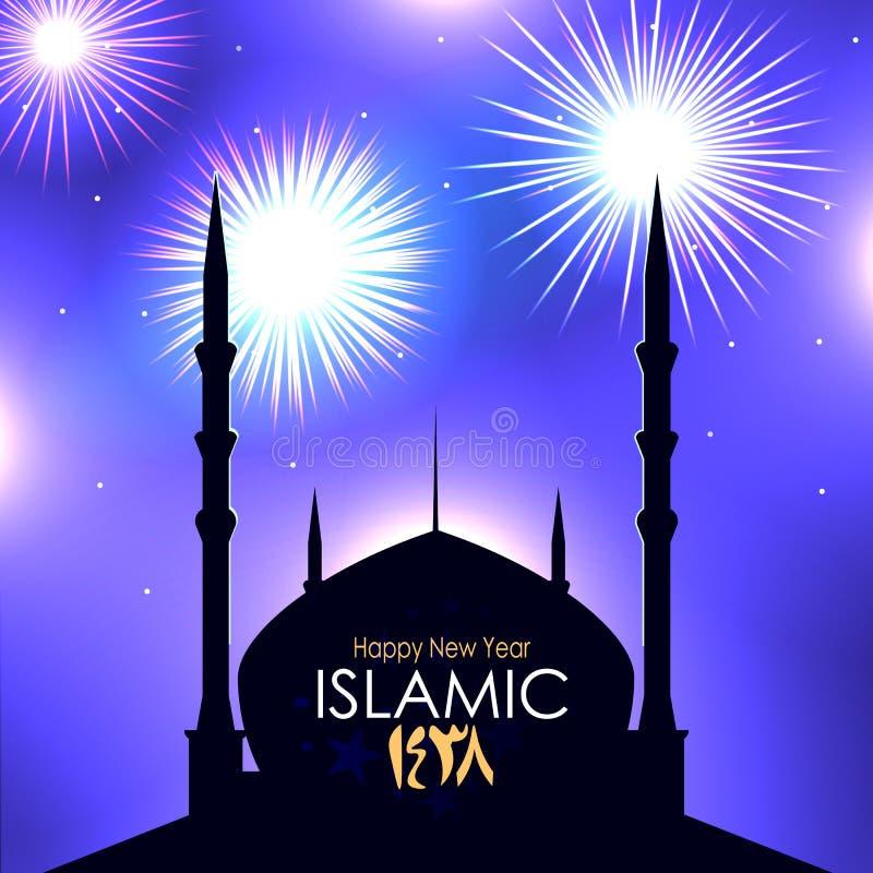 Silhouette d'une mosquée sur les feux d'artifice de fond dans le ciel la nuit de fête, illustration stock