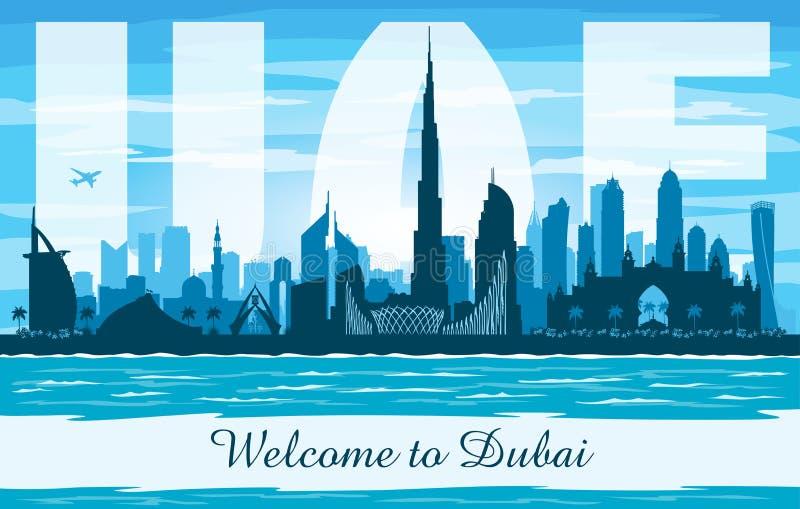 Silhouette de vecteur d'horizon de ville de Dubaï EAU illustration libre de droits