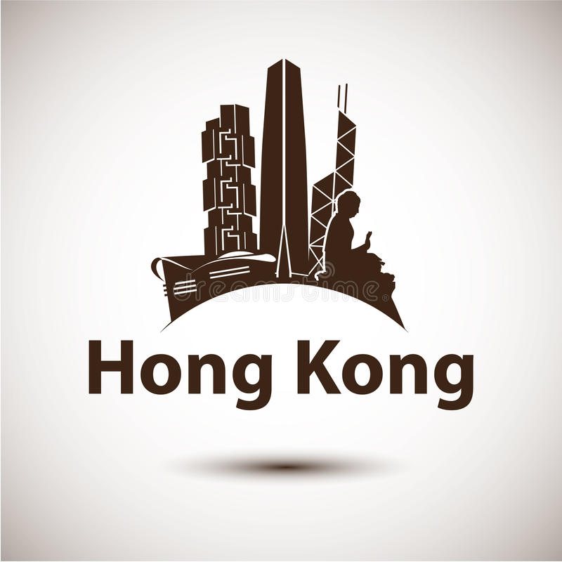 Silhouette de vecteur de Hong Kong illustration stock
